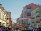 Sur l'Arbat - На Арбате. Photo T.Dehaye